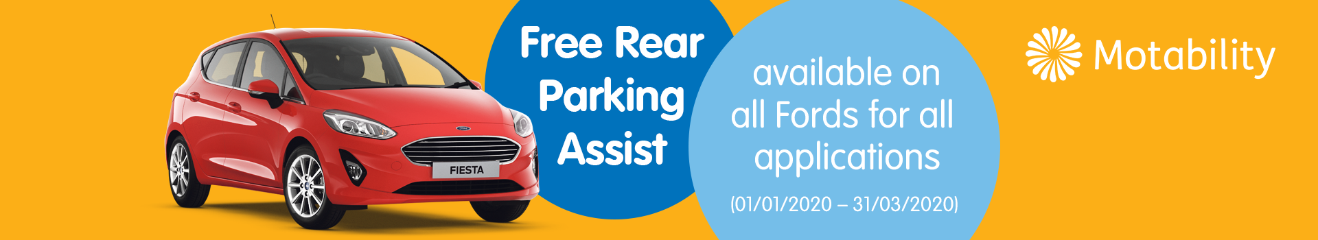 Free Rear Parking Assist