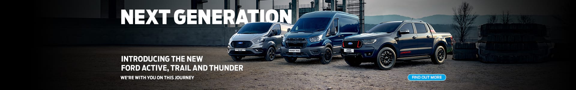 Ford Transit Centre, the Next Generation