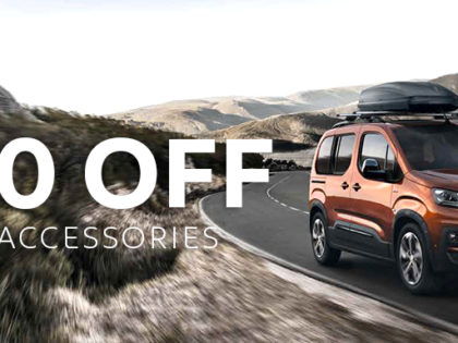ENJOY £200 OFF PEUGEOT ACCESSORIES
